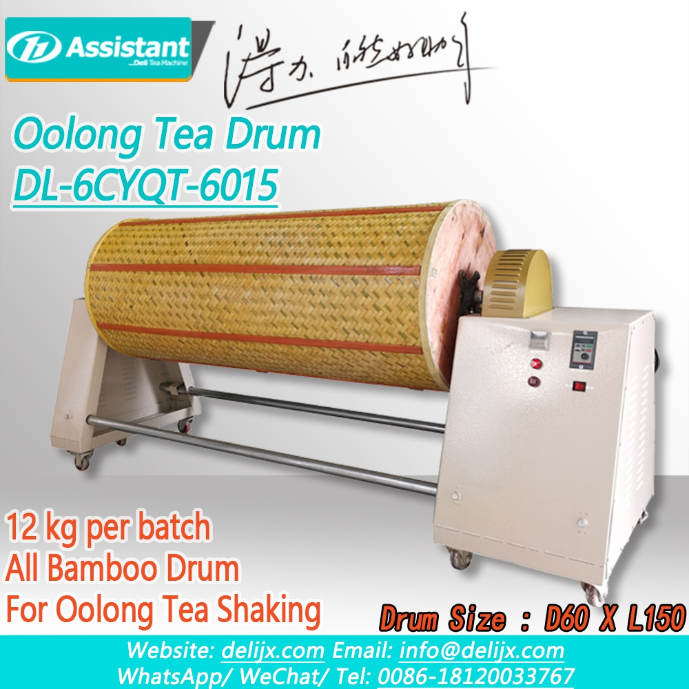 中国 Oolong Tea Processing Shaking Shaking Bamboo Drum Machine DL-6CYQT-6015 メーカー