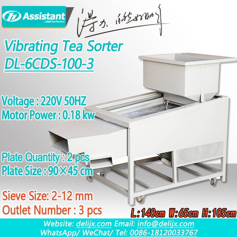 Tea Screen Sorting Process And Grading Machine Of Linear Tea