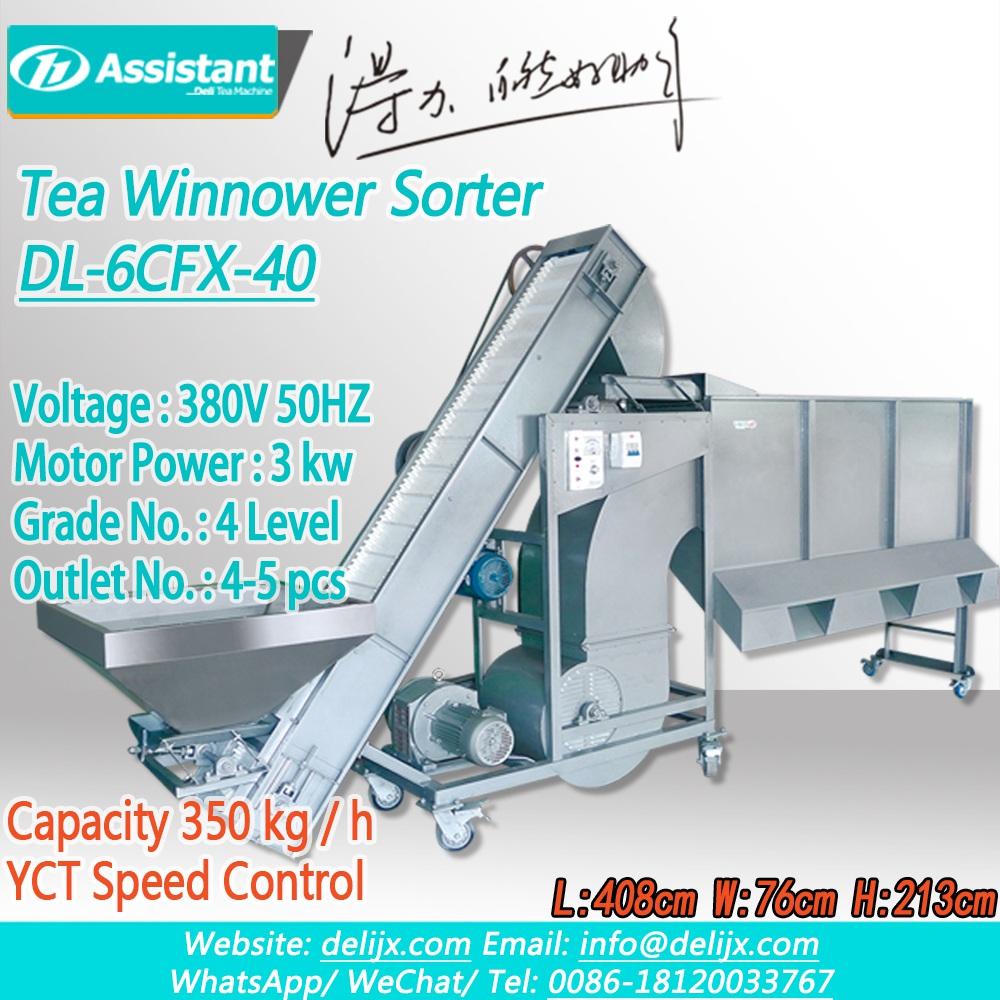 Trung Quốc Máy phân loại lá trà đầu ra liên tục loại 4 DL-6CFX-40 nhà chế tạo