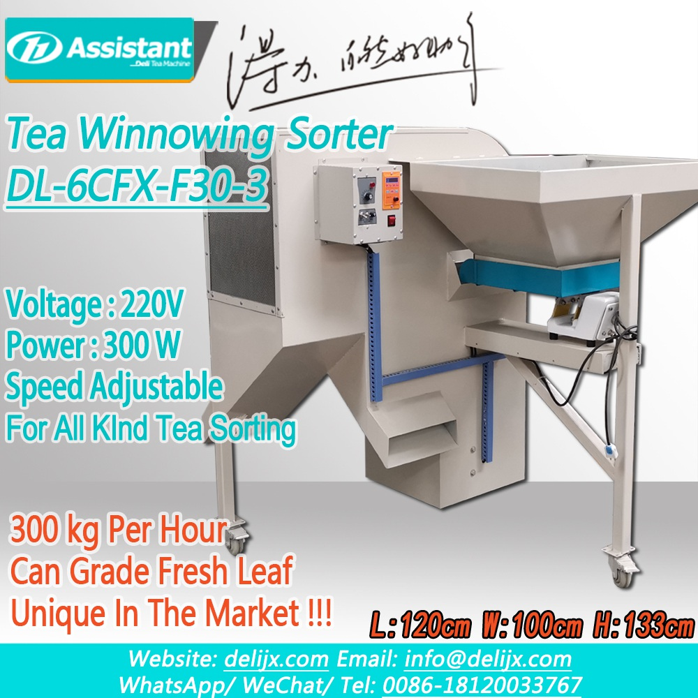 New Type Finished Tea Leaf Winnowing Sorting Cleaning Machine