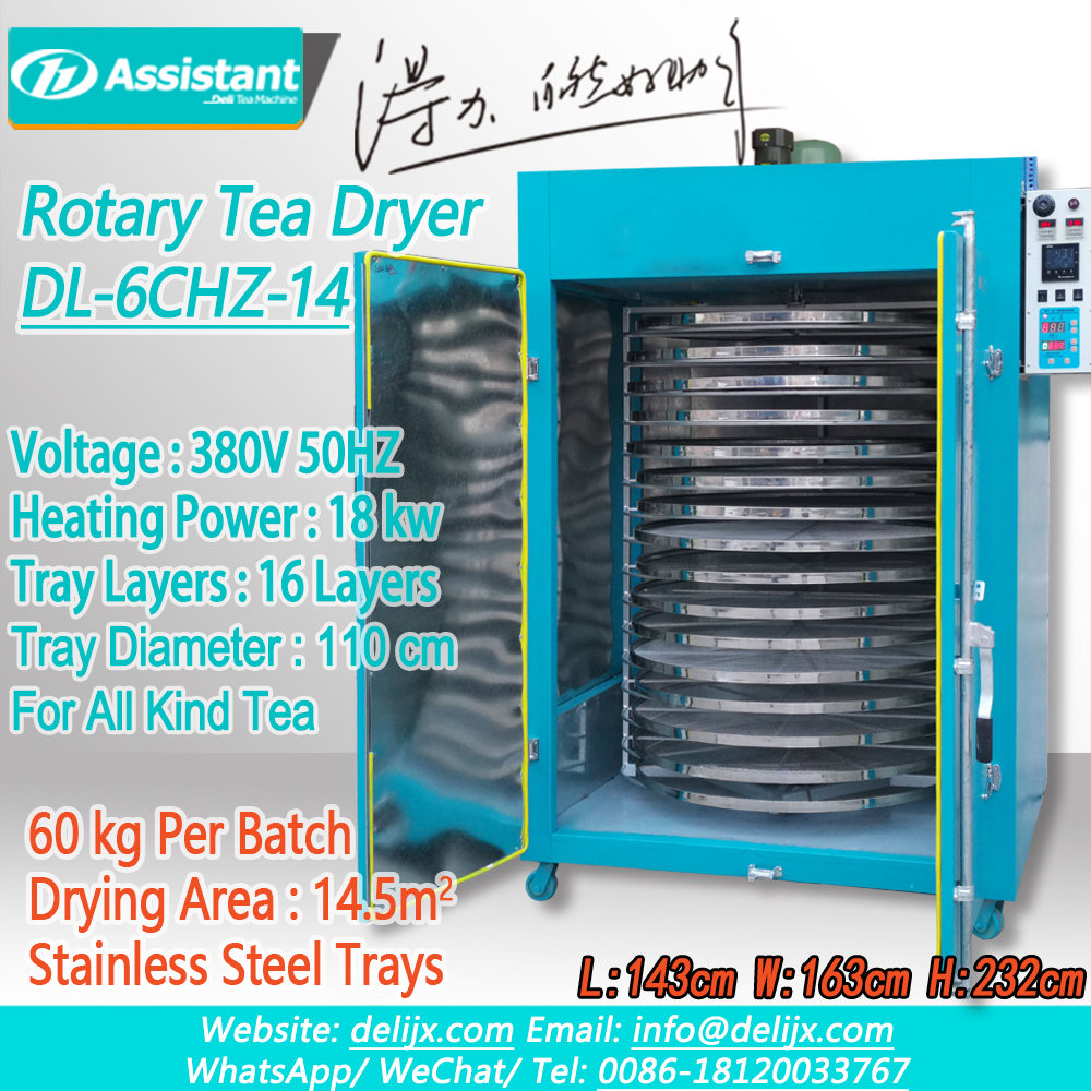Electric Heating Tea Leaf Dryer