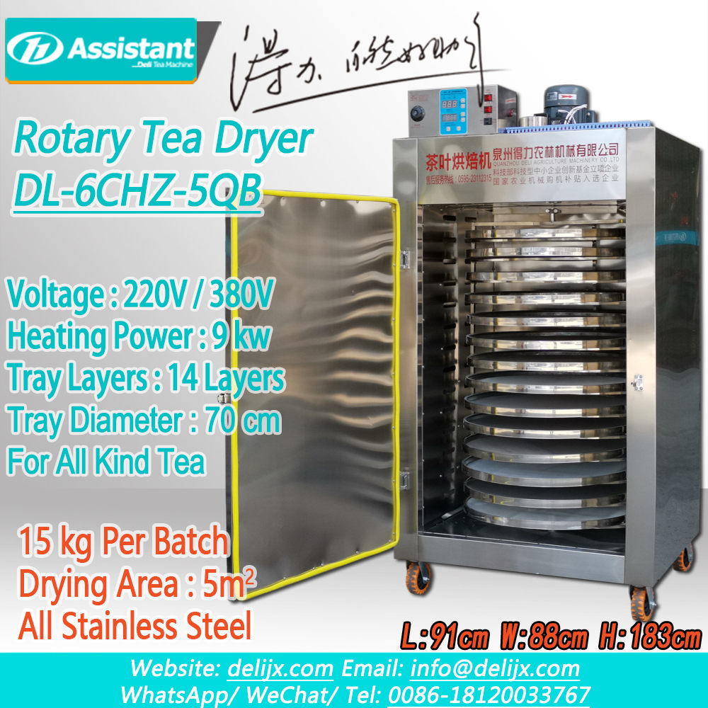 Small Rotating Black/Flower Tea Leaf Drying Machine Rotate