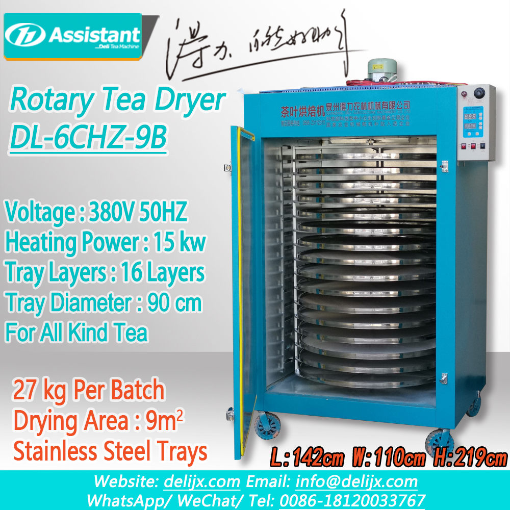 DL-6CHZ-9B Round Rotary Tea Leaves Baking Machine And Equipment Supplier/Round-Rotary-Tea-Leaves-Baking-Machine-And-Equipment-Supplier