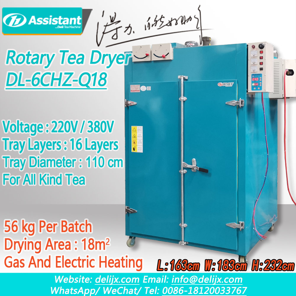 Herbal Tea Drying Dehydrator Equipment machine supplier