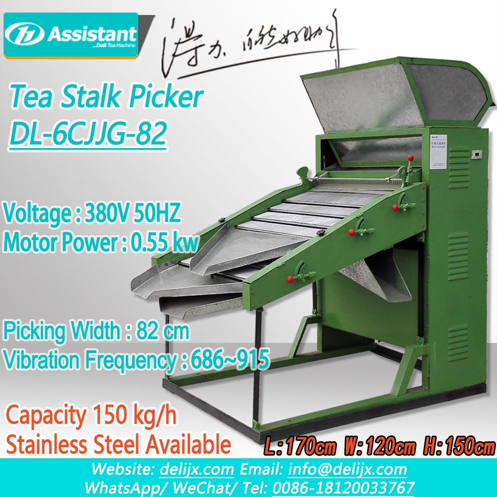 Tea Stalk Picker Leaf Stalks Pick Up Machine Tea Machinery