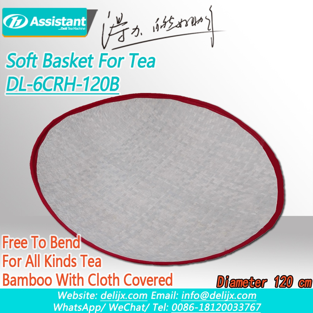 中国 Tea Tools Ultra Soft Bamboo Tea Basket With Cloth Covering DL-6CRH-120B メーカー