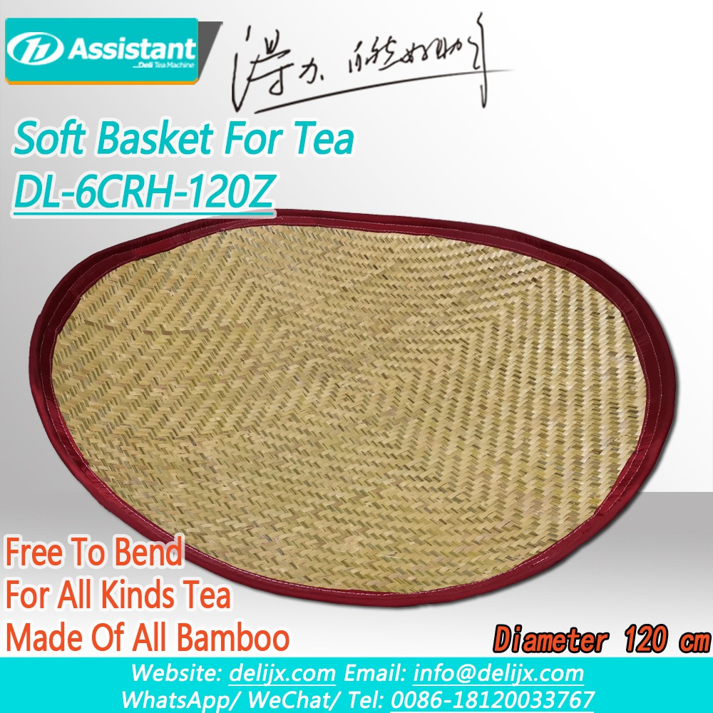 中国 Tea Tools Super Soft All Bamboo Type Tea Basket During Tea Processing DL-6CRH-120Z メーカー