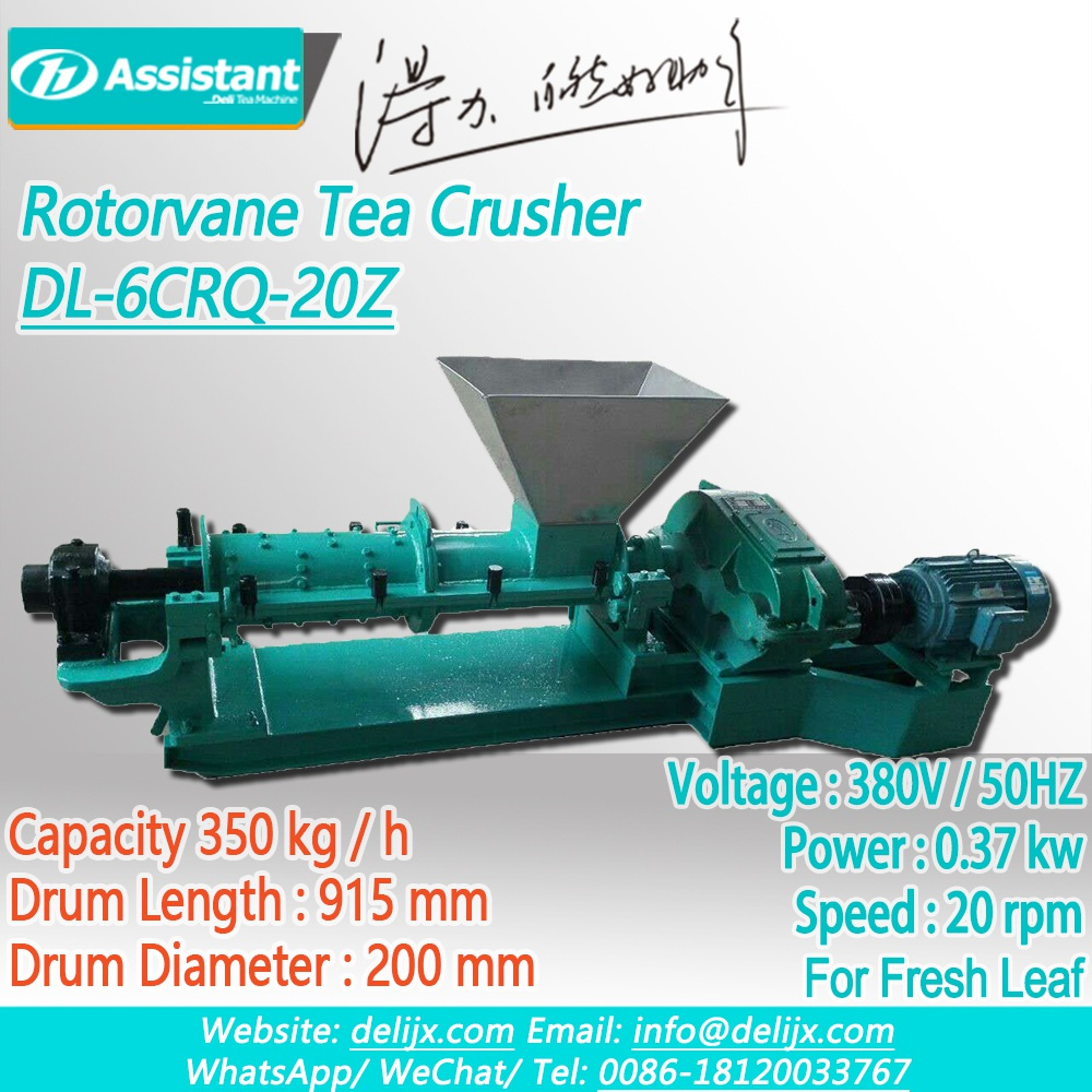 Hrs Rotorvane CTC Tea Crush Tear And Curl Machine DL-6CRQ-20Z
