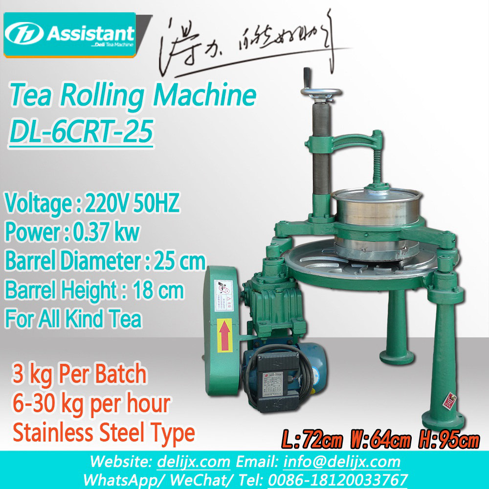 DL-6CRT-25-Tea-Leaves-Kneading-Machine/Tea-Leaf-Kneader-Kneading-Machine-Equipment-For-Kneading-Tea