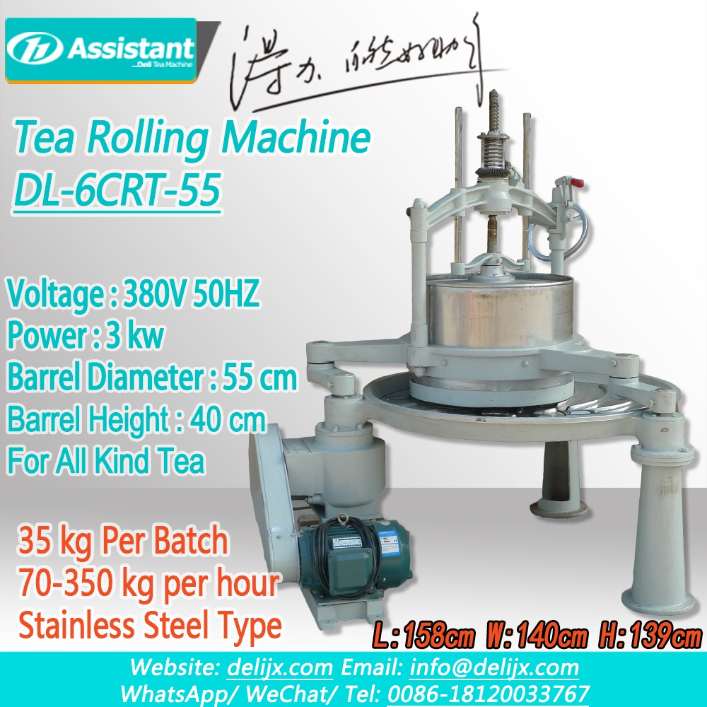 Tea Roller Equipment Machine