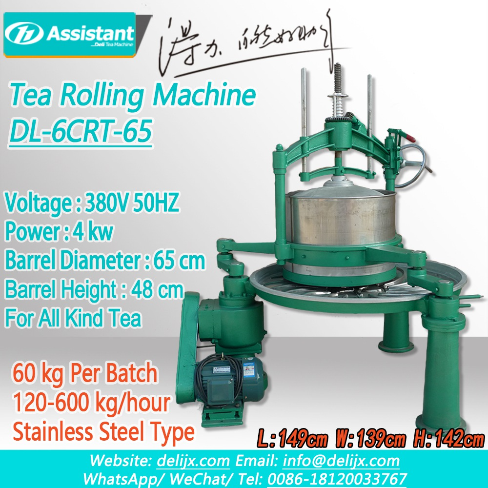 DL-6CRT-65-Kneading-Tea-Machinery/650Mm-Stainless-Steel-Tea-Kneading-Table-Machine-Machinery