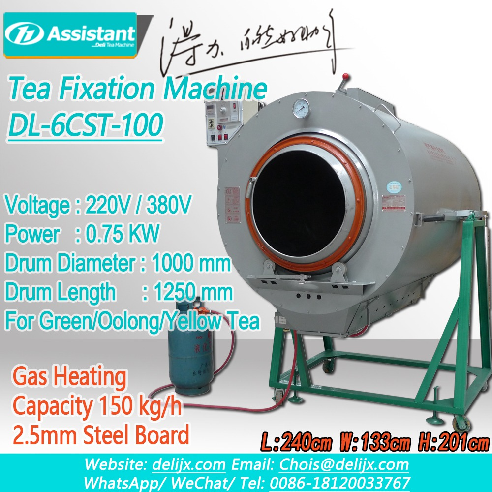 DL-6CST-100-Green-Tea-Steam-Roaster/Cylinder-Green-Tea-Steam-Roaster-Roasting-Machine-Factory