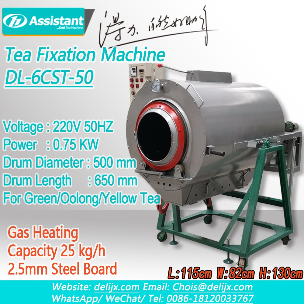 DL-6CST-50-green-tea-fixation-machine/Liquid-Gas-Heating-Bitter-Green-Tea-Fixation-Steam-Machine