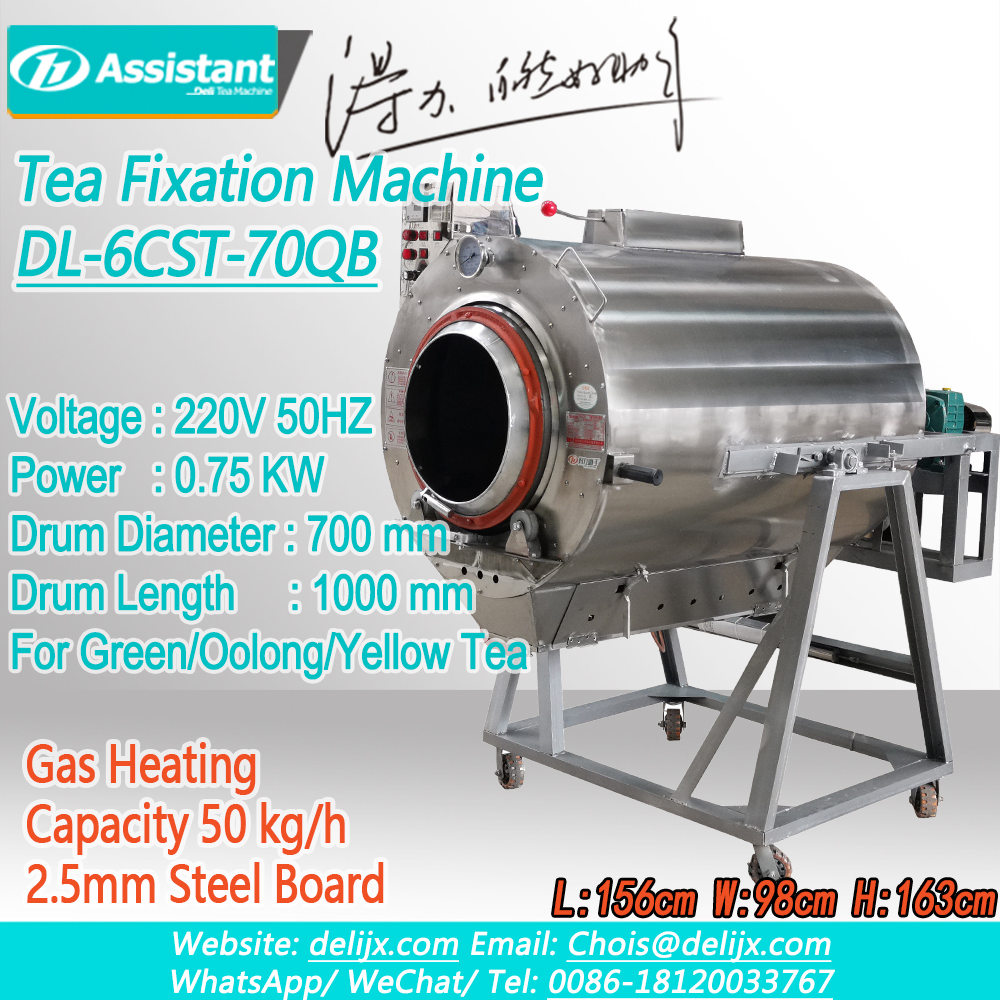 DL-6CST-70QB-Tea-Leaf-Steaming-Machine-Green-Tea-Leaf-Steaming-Process-Oolong-Green-Tea-Steamer
