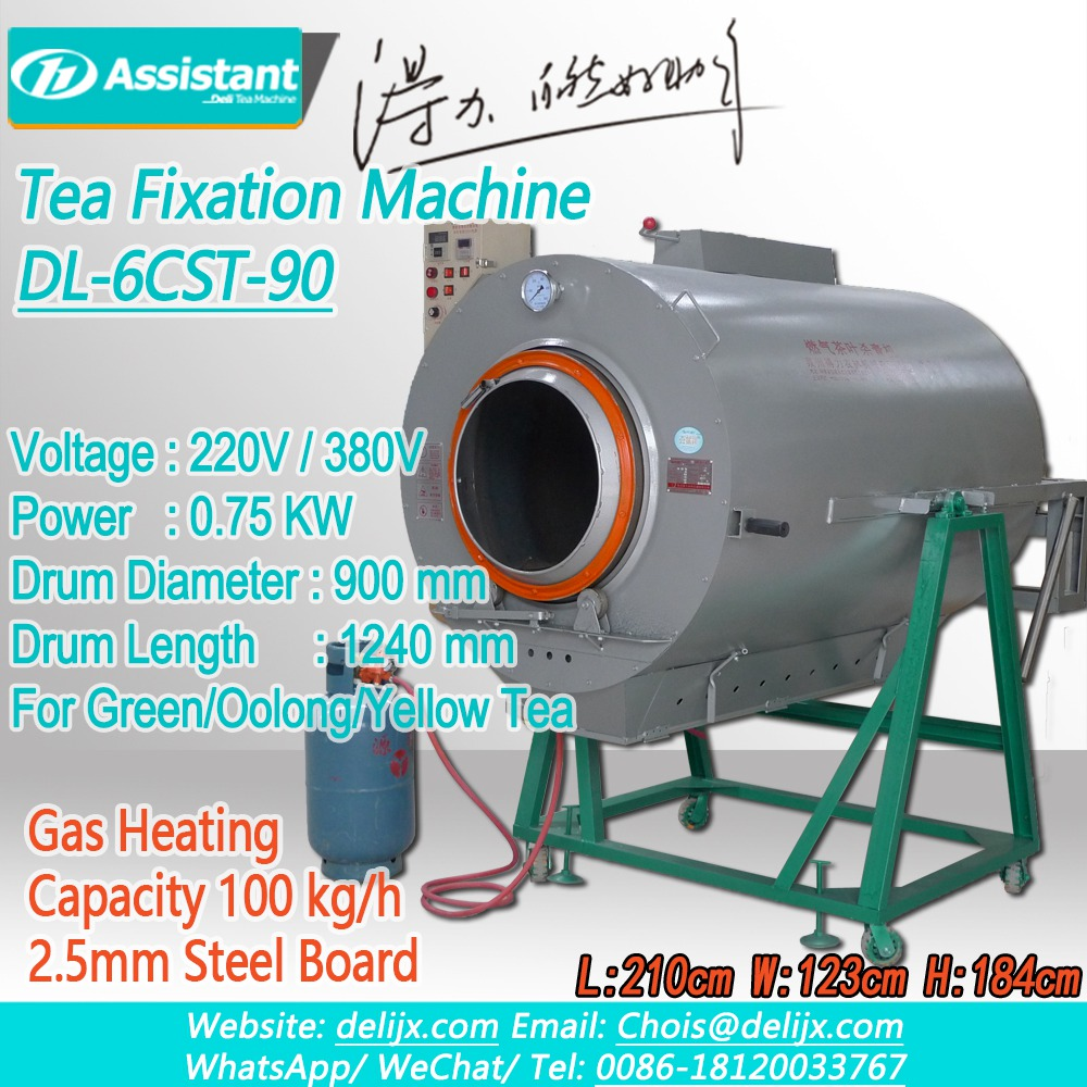 DL-6CST-90-Tea-Leaf-Roasting-Machine/900mm-Cylinder-Green-Tea-Leaf-Roasting-Steam-Machine-Equipment