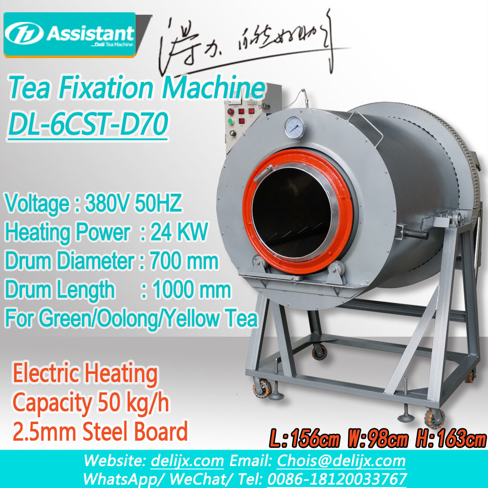 DL-6CST-D70-Green-Tea-Panning-Machine/Electric-Heating-Green-Tea-Panning-Machine-Tea-Fixation-Machine