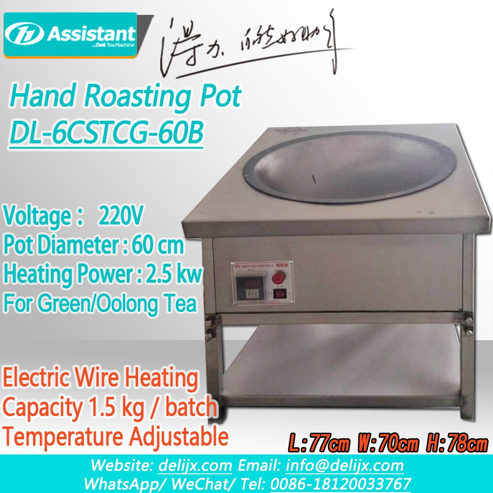 Green Tea Electric Heating Hand Roasting Pan With SS Table
