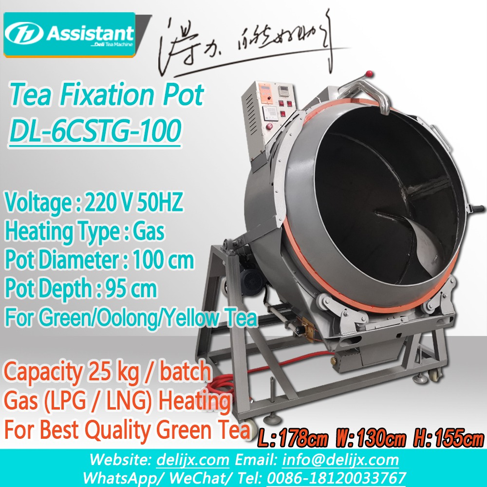 DL-6CSTG-100-Tea-Roasting-Pot/Green-Tea-Producters-Roasting-Pan-Puer-Tea-Roasting-Pot