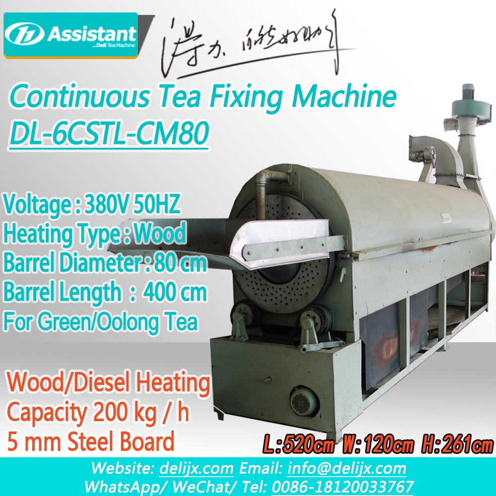 DL-6CSTL-CM80-Tea-Machine-Enzymatic-Machine/Continuous-Wood-Coal-Heating-Green-Tea-Enzymatic-Machine