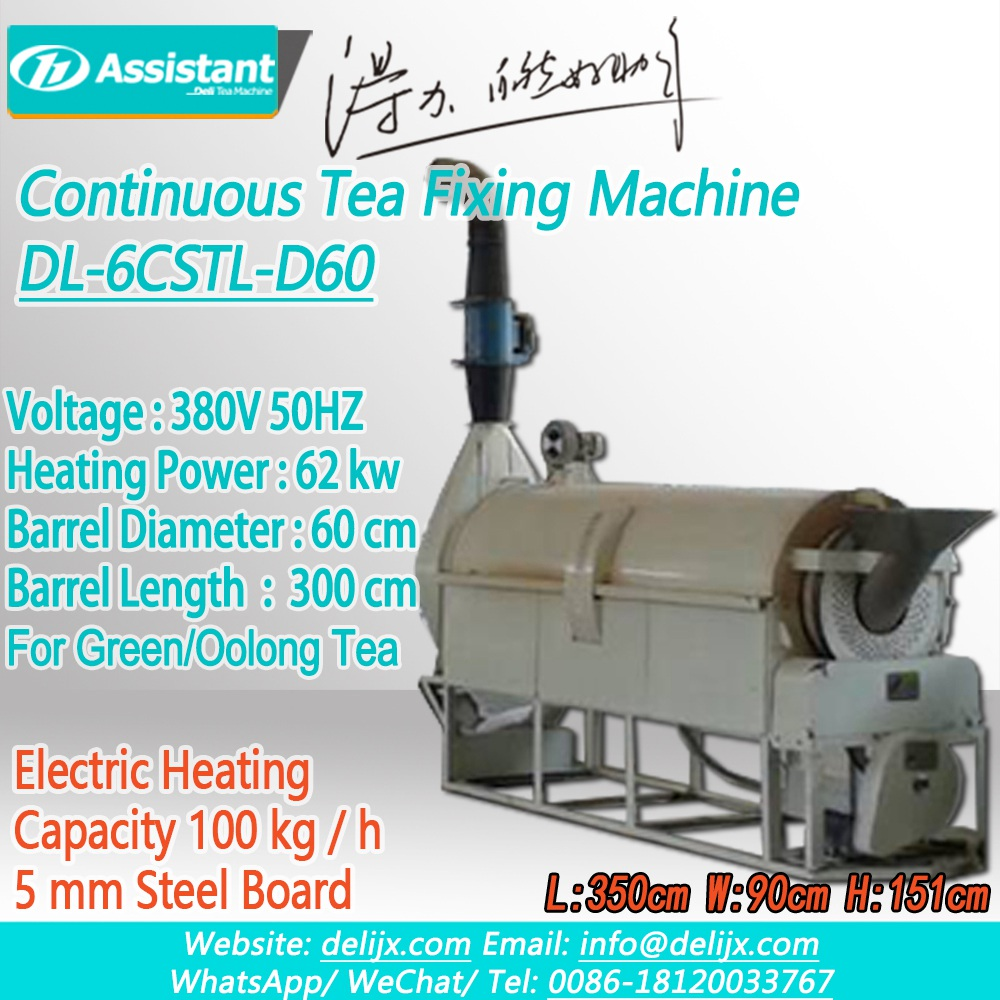 DL-6CSTL-D60-Continuous-Tea-Fixing-Machine-Electric-Heating-Continuous-Tea-Fixing-Machine-Fix-Tea-Machine