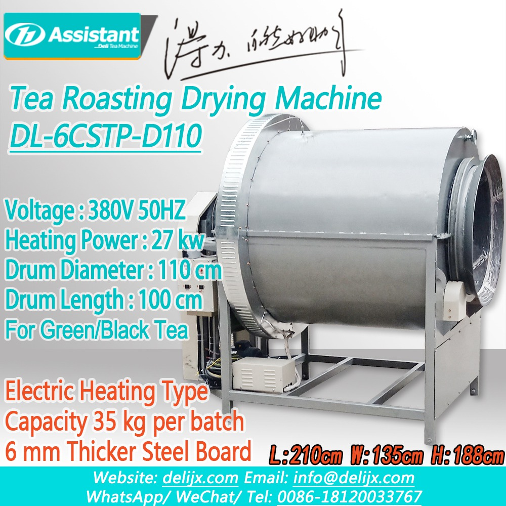 DL-6CSTP-D110-Tea-Leaf-Drum-Dryer/Tea-Leaf--Rosting-Drying-Machine-Tea-Stir-Dry-Drum-Dryer