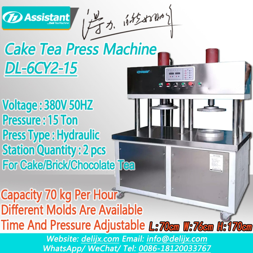 China 2 Stations 15 Ton Pressure Tea Cake Press Molding Machine DL-6CY2-15 manufacturer