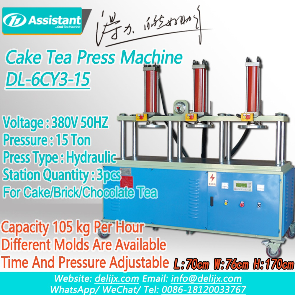Hydraulic Press 357gram Tea Cake Press Processing Machine
