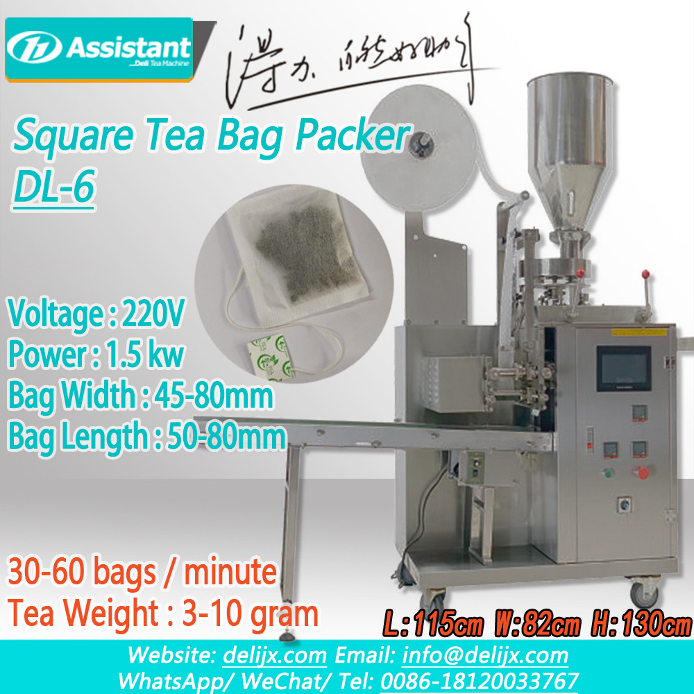 Automatic Square Tea Bag Packing Machine With Label