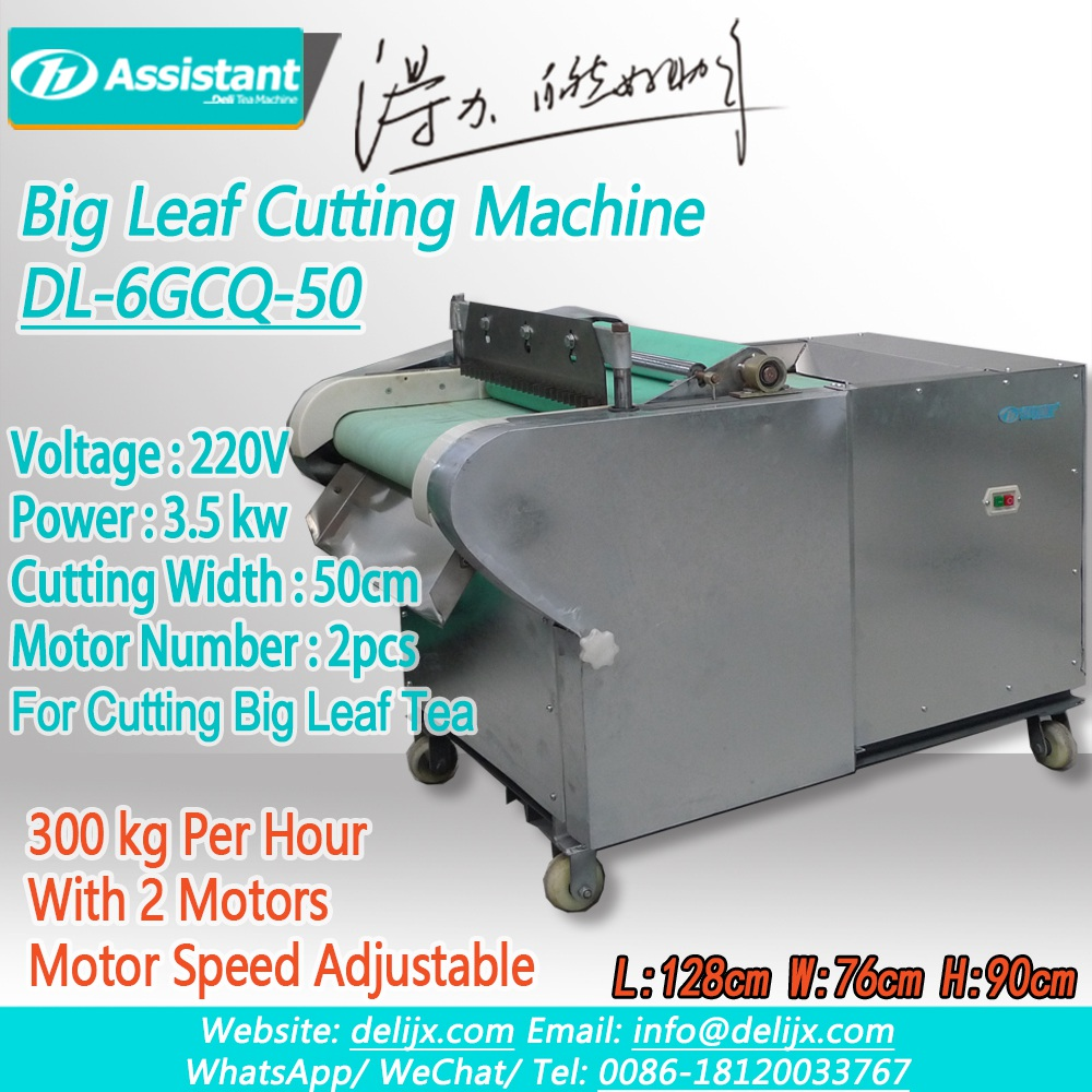 中国 Big Leaf Cutting Machine With 2 Adjustable Speed Motors DL-6GCQ-50 メーカー