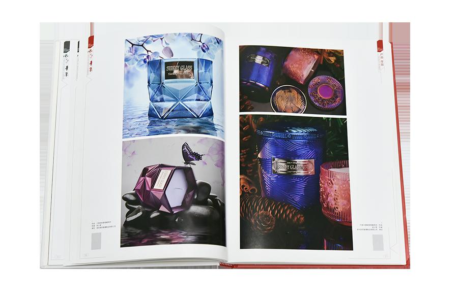 China art design yearbook
