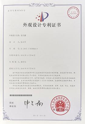 Lotus candle jar patent