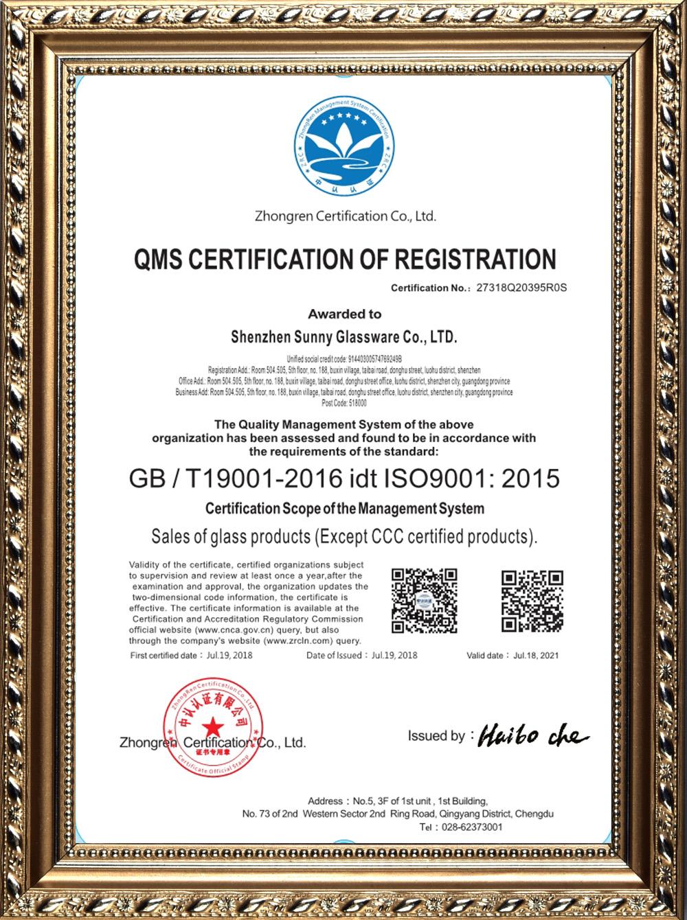 Sunny Glassware ISO 9001:2015
