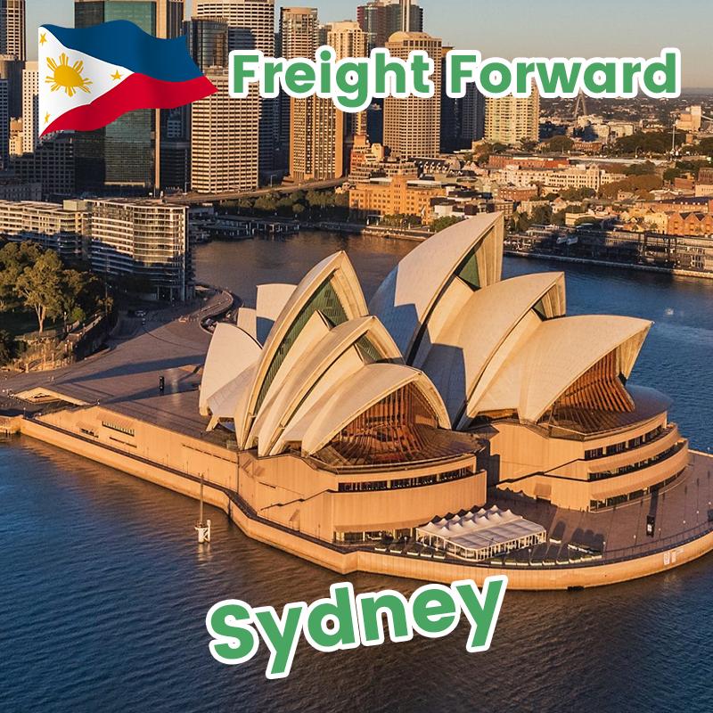 菲律宾到墨尔本澳大利亚门到中国门服务运输代理商