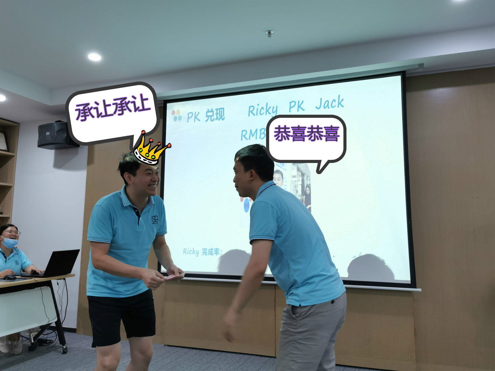 Sunny Worldwide Logistics Circle battle(Team Battle) Summary Meeting