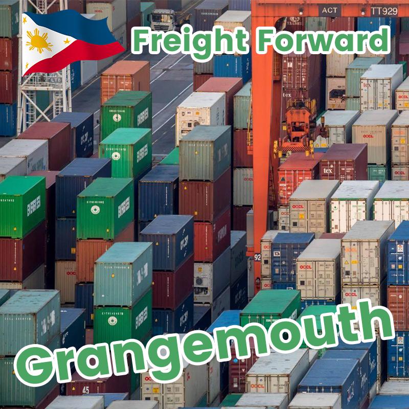 DDP运输代理马尼拉菲律宾到欧洲/英国廉价运输海运率