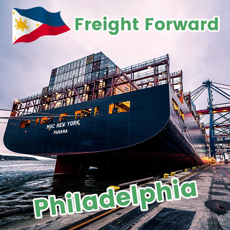 亚马逊FBA从中国物流运费的增值服务从菲律宾货运代理到美国