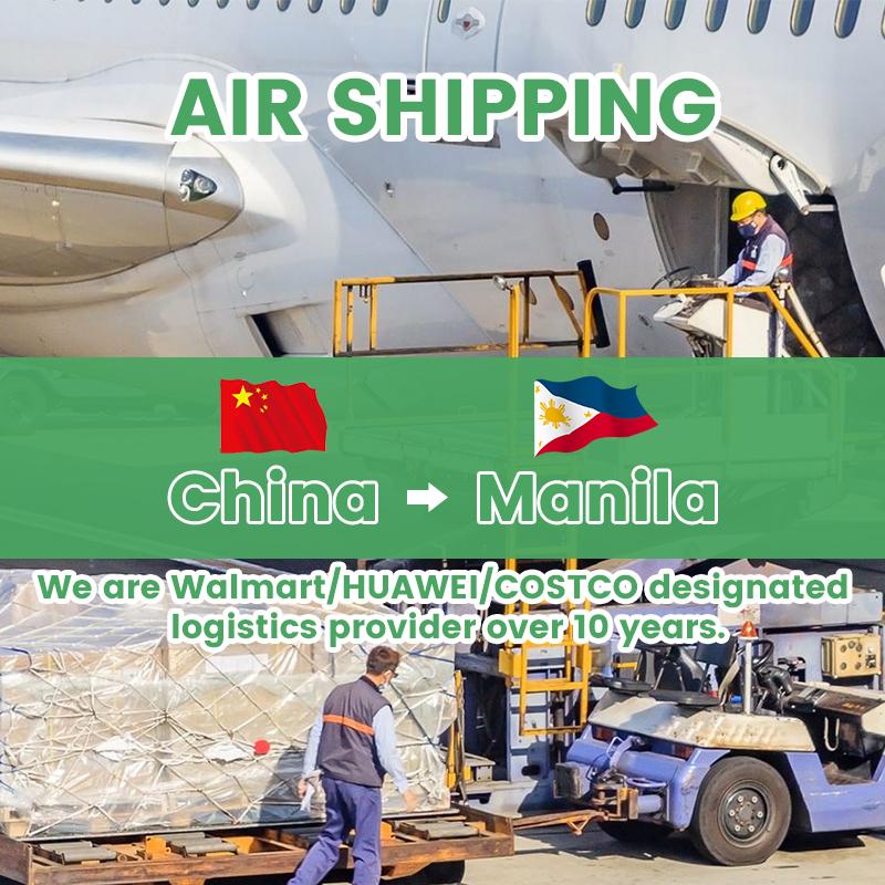 门到门空运从中国到菲律宾广州到菲律宾宿务航运代理深圳