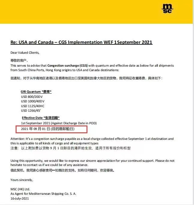 Please pay attention again, MSC and ZIM USA & CANADA port of destination port congestion charge notice