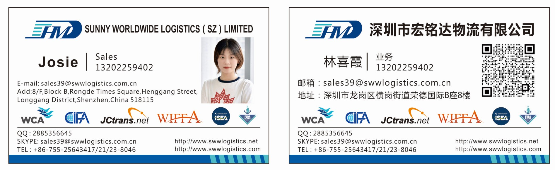Shipping from China to Cebu Philippines forwarding agent sea freight rate