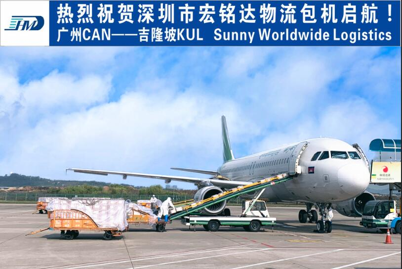 Congratulations to Sunny Worldwide Logistics Shenzhen for the charter flight taking off