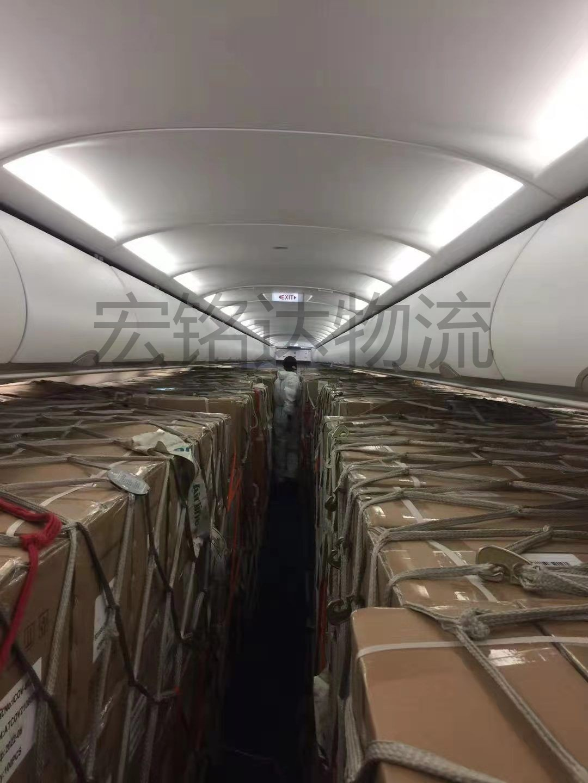 Charter Flight Air Cargo Training in Sunny Worldwide Logistics