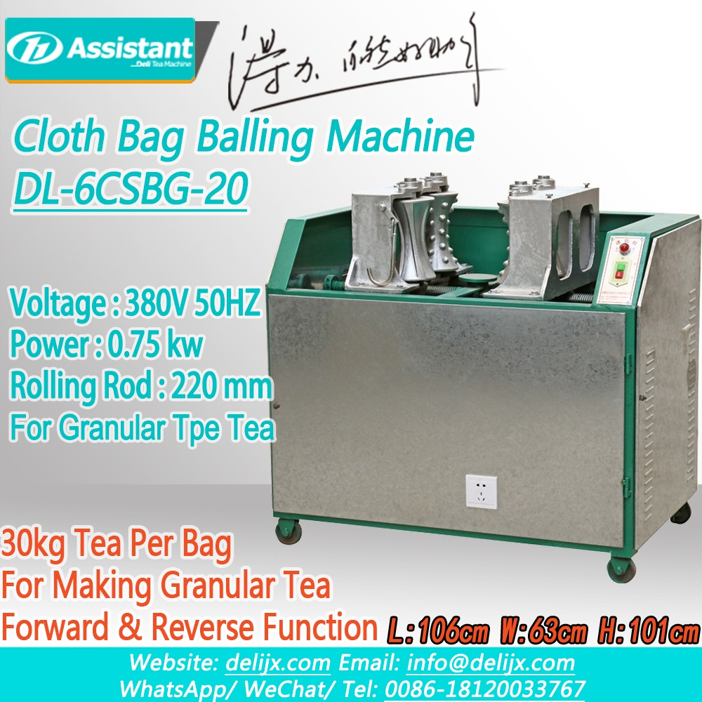 Granular TaiWan Oolong Tea Canvas Wrapping Rolling Machine