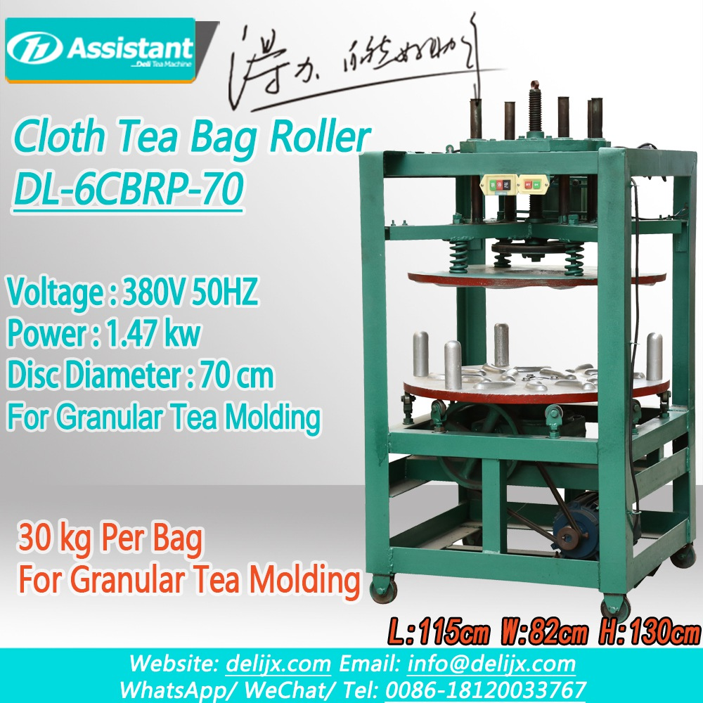 Oolong Tea TieGuanYin Canvas Wrapping Balling And Rolling Machine