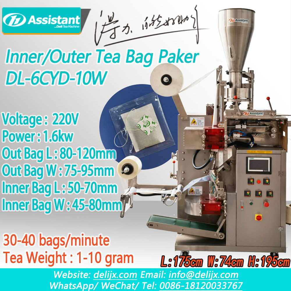 China Automatic Square Tea Bag Packing Machine With Outer Plastic Bag DL-6CYD-10W manufacturer