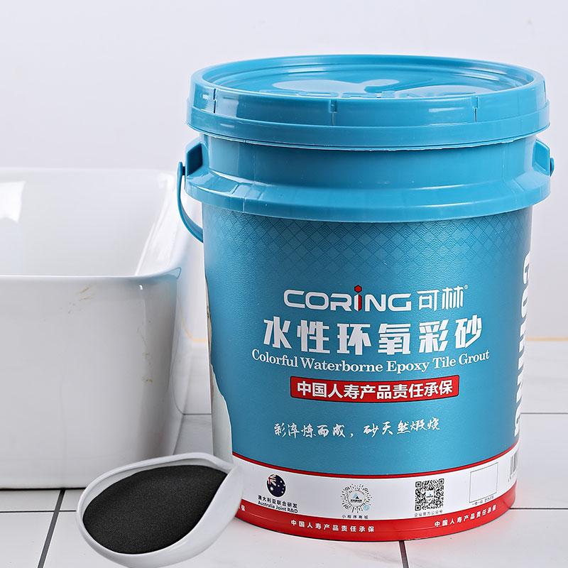 Waterborne epoxy adhesive off white.