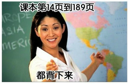 In logistics industry, do you think you can relax at the end of the college entrance examination?