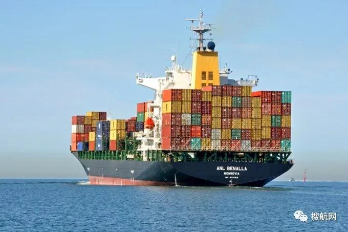 Ocean freight shipping forwarder from China to Koper Slovenia door to door service with customs clearance